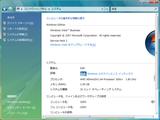 system_vista2