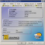 unichrome0035