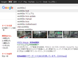 google_ws440bx
