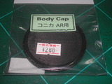 marumi_bodycap_ar