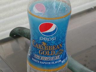 caribbeangold