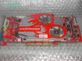 gainward5950u
