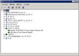 device_8169_rhine