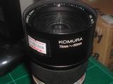komura7515045