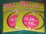 copper_wire