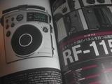rf1150