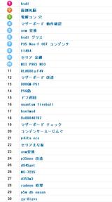 kensaku1410
