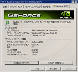 gf9100