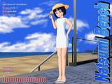 natsumi_kyro2