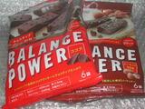 balancepower