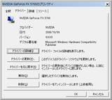 driver_fx5700
