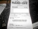 ho_kaitori