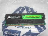 corsair_pc3200