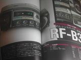 rfb30