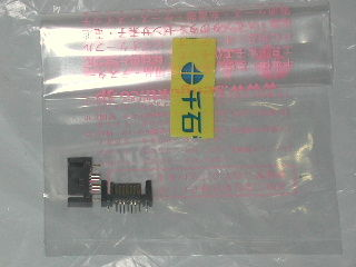 sata_connector