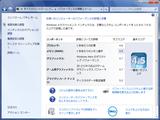 wei_7600gs_7