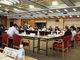 外務省会議