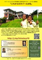 20140706教育同人社 (1)