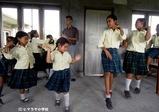 ダンス指導