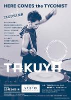 takuya_flier_a-1