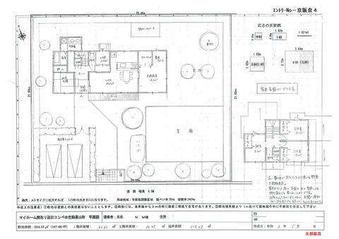 エントリ-No-京阪奈4