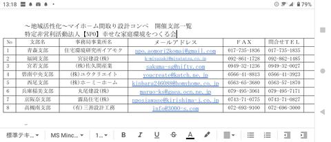 Screenshot_20210606-131807