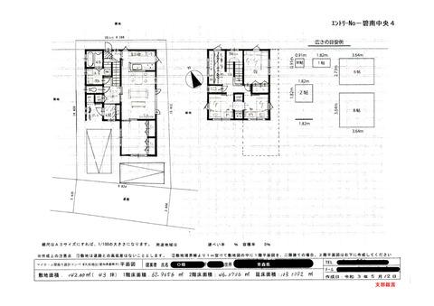 エントリ-No-碧南中央4