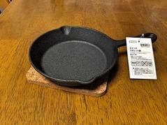 スキレット鍋