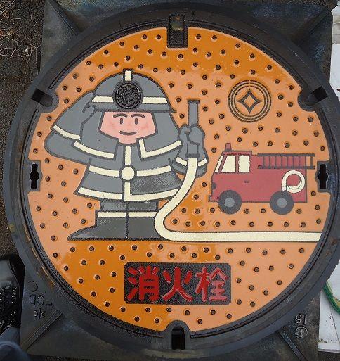 消火栓の蓋