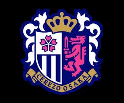 emblem_cerezo_l