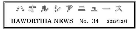 news34-banner