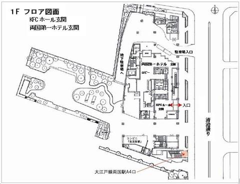 map2-2015