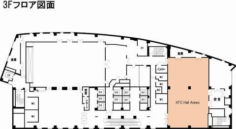 KFCホール平面図