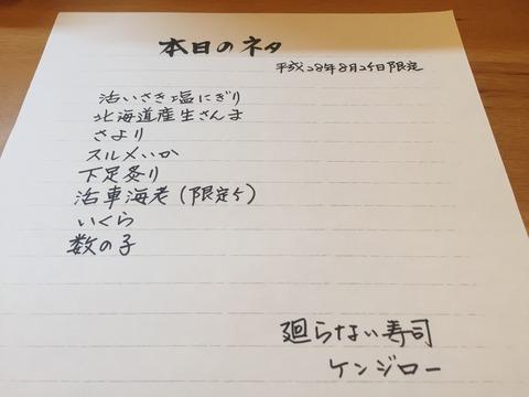 IMG_8128[1]