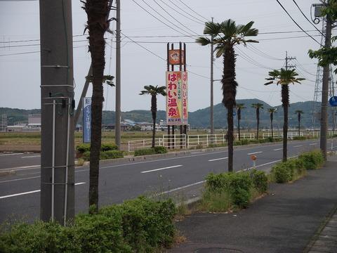 湯梨浜町田後_0022
