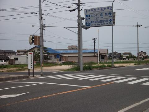湯梨浜町田後_0011