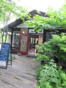 2012八ヶ岳バスツアー 099
