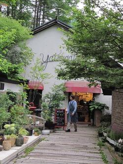 2012八ヶ岳バスツアー 108