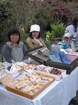 2010年4月ガーデンマーケット&古モノ市 024