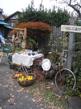 2010 秋の収穫市イベント 043