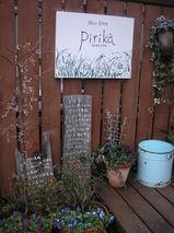 pirikaさん 006