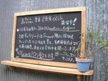 2008 10月日記 115