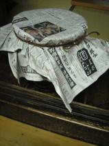 2008年 12月日記 101