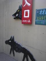 2010 北海道旅 049