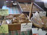 4月ガーデンマーケット&古もの市 008
