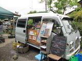 2011 5月ガーデンマーケット 006