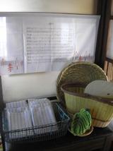 2010 12月日記 011