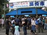 2008 7月日記 100