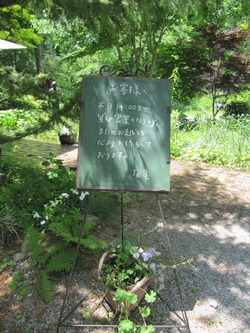 2012八ヶ岳バスツアー 051