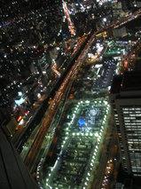2008 12月日記 010